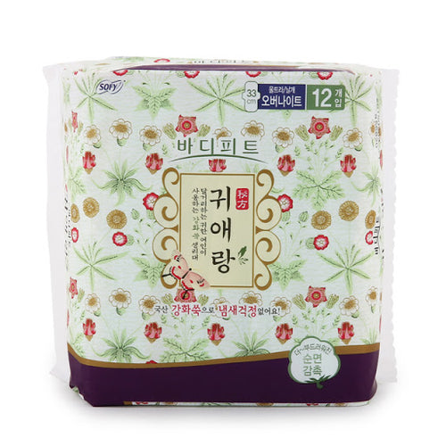 Sofy Body Fit Over Night Guierang Korea Herbal Napkin 33cm, 12Pcs - Tokyo-On