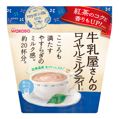 Wakodo Royal Milk Tea/Bubble Tea Mix 260g - Tokyo-On