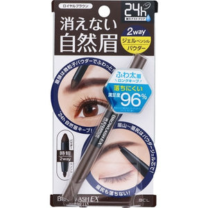 BCL Browlash Ex Waterproof Eyebrow Gel Pencil & Powder - Tokyo-On