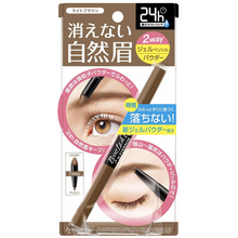 Load image into Gallery viewer, BCL Browlash Ex Waterproof Eyebrow Gel Pencil & Powder - Tokyo-On