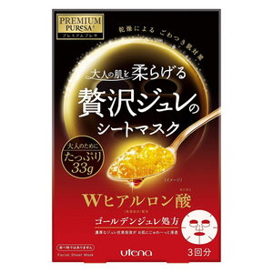 Utena Premium Jelly Hyaluronic Acid Facial Mask