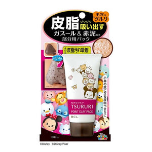 BCL Tsururi Point Clay Pack Ghassoul & Red Clay Argan Oil - Tokyo-On