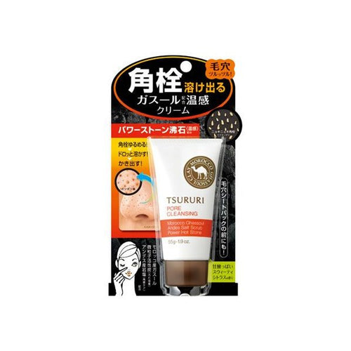 BCL Tsururi Blackhead Remover with Ghassoul - Tokyo-On