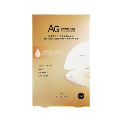 Cocochi Cosme AG Ultimate Mask 5 Sheets - Tokyo-On