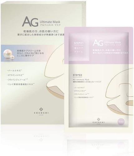 Cocochi Cosme AG Ultimate Akoya Pearl Mask 5 Sheets - Tokyo-On