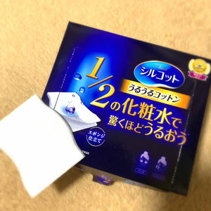 Unicharm Silcot Facial Cotton Pads (40 Sheets) - Tokyo-On