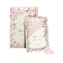 Load image into Gallery viewer, AG Essence Mask Sakura 5pcs - Tokyo-On