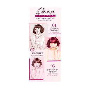 Mise En Scene Hello Bubble Hair Dye #5BR Deep Rose - Tokyo-On