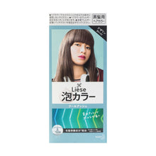 Load image into Gallery viewer, Kao Liese Prettia Bubble Color Hair Dye #Cool Ash