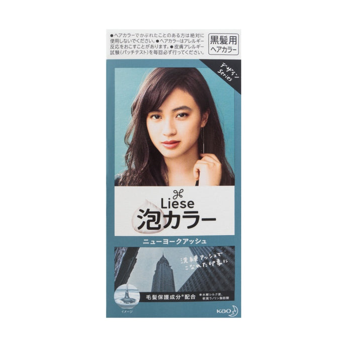 Kao Liese Prettia Bubble Color Hair Dye #New York Ash