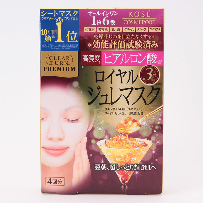 Kose Clear Turn Hyaluronic Acid Royal Jelly Mask 4 Sheets - Tokyo-On