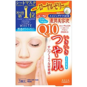 Kose Clear Turn Q10 Coenzyme Essence Mask 5 Sheets - Tokyo-On