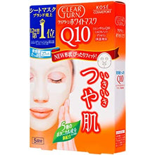 Load image into Gallery viewer, Kose Clear Turn Q10 Coenzyme Essence Mask 5 Sheets - Tokyo-On
