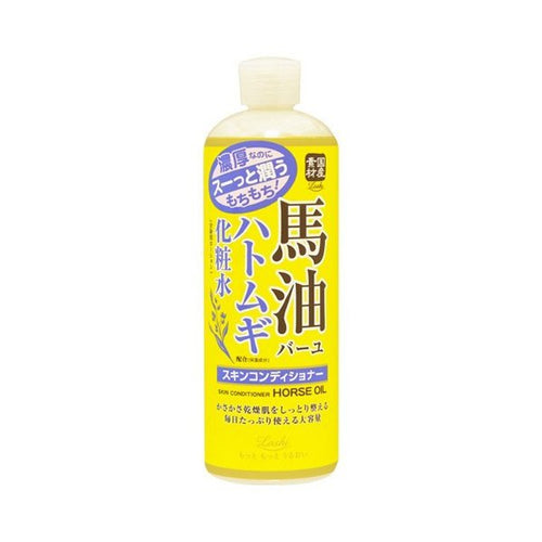 Cosmetex Roland Loshi Moist Aid Horse Oil Conditioner 500ml - Tokyo-On