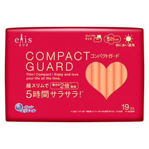 Daio Elis Compact Guard 25cm (Day Time) 19 Pcs - Tokyo-On