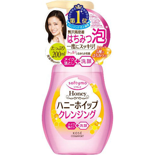 Kose Softymo Honey Mild Cleansing Foam 200ml - Tokyo-On