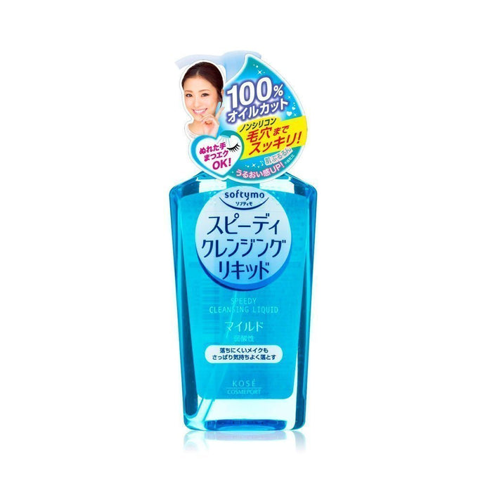 Kose Softymo Speedy Cleansing Liquid 230ml - Tokyo-On