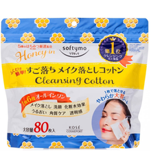 Load image into Gallery viewer, Kose Cosmeport Softymo Cleansing Cotton Pad (Honey mild) 80 Pcs - Tokyo-On