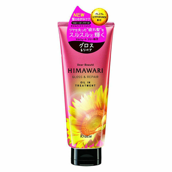 Kracie Dear Beaute Himawari Oil Gloss & Repair Treatment 200g