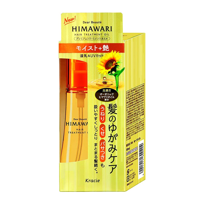 Kracie Dear Beaute Himawari Hair Treatment Oil 60ml
