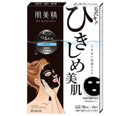 Kracie Hadabisei Moisture & Pore Care Facial Mask, 4 Sheets - Tokyo-On