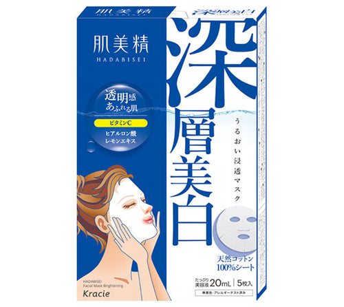 Kracie Hadabisei Brightening Deep Clean Facial Mask, 4 Sheets - Tokyo-On