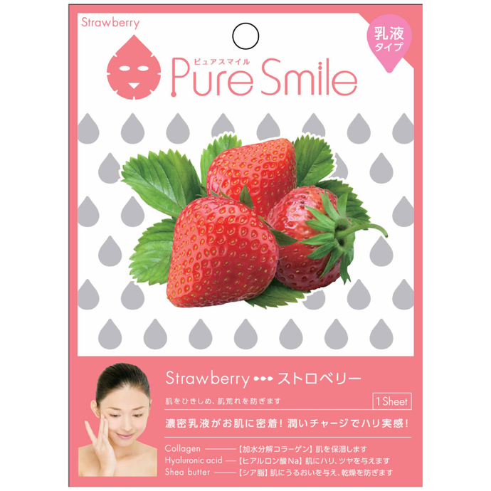 SunSmile Pure Smile Milk Essence Facial Mask Strawberry