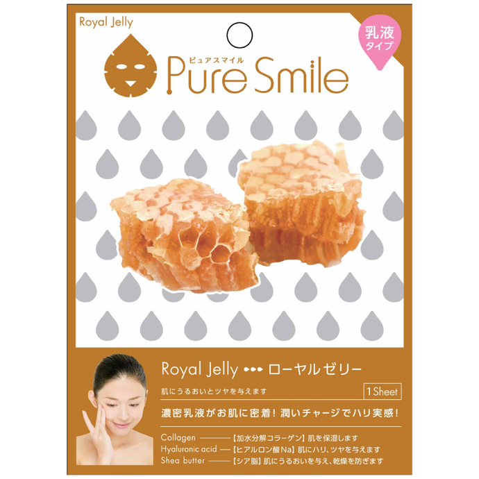 SunSmile Pure Smile Milk Essence Facial Mask Royal Jelly