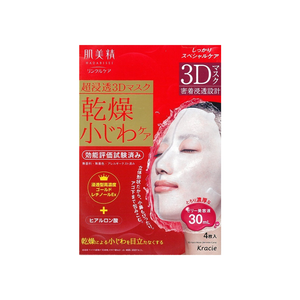 Kracie Hadabisei 3D Wrinkle Care Facial Mask, 4 Sheets - Tokyo-On