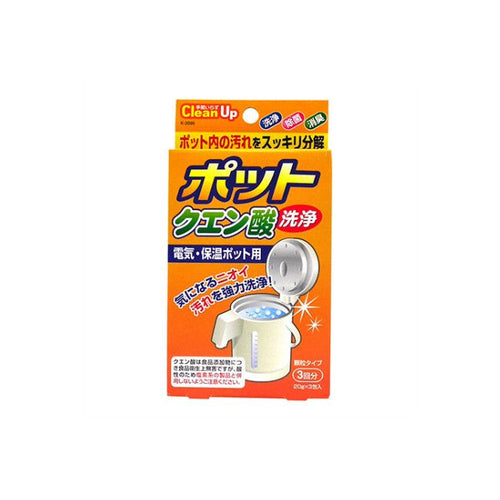 Kokubo Citric Acid Cleaner 3 Packs - Tokyo-On