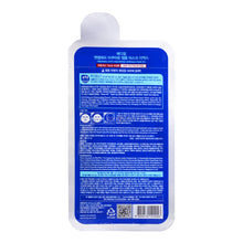 Load image into Gallery viewer, Mediheal N.M.F Aquaring Ampoule Mask, 10 Sheets - Tokyo-On