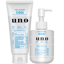 Load image into Gallery viewer, SHISEIDO UNO Men's Cool Gel Cleans Face Wash 130g