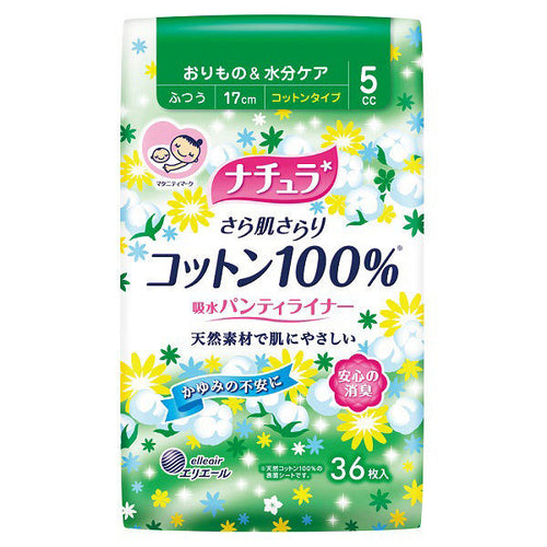Daio Liner Cotton Absorption Napkin 36Pcs - Tokyo-On