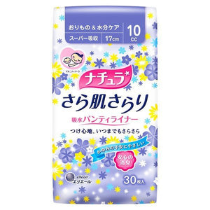 Daio Liner Cotton Extra Absorption Napkin 30Pcs - Tokyo-On