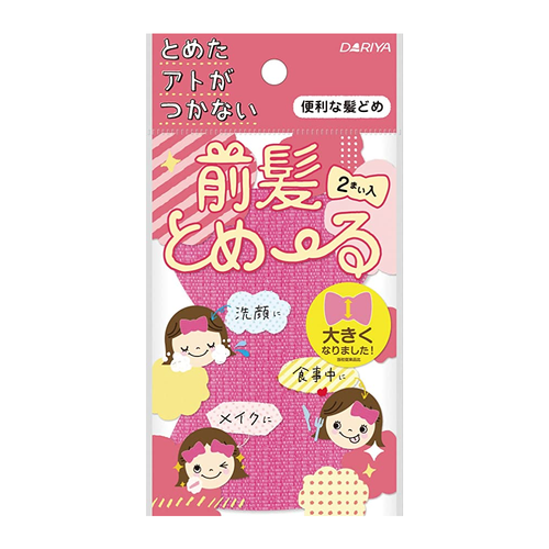 Dariya Hair Bang Guard Magic Sheets #Pink, 2Pcs - Tokyo-On