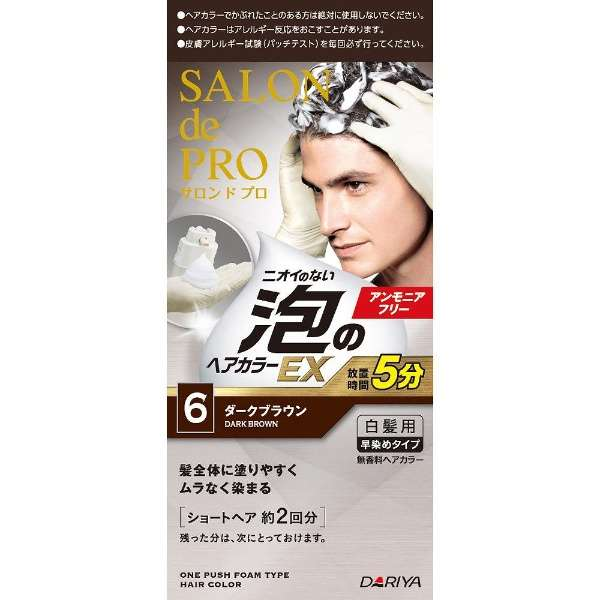 Dariya Man's Bubble Hair Dye Ex #6 Dark Brown - Tokyo-On