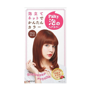 Dariya Palty Bubble Hair Dye # Bright Rose - Tokyo-On