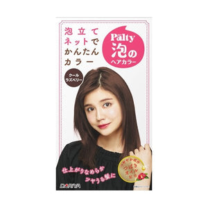 Dariya Palty Bubble Hair Dye # Cool Raspberry - Tokyo-On