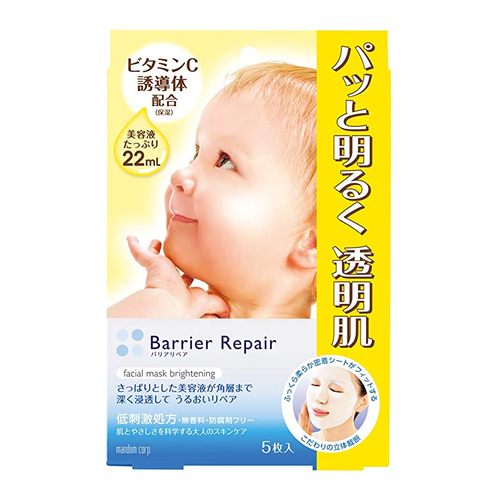 Mandom Barrier Repair Brightening Facial Mask, 5 Sheets - Tokyo-On