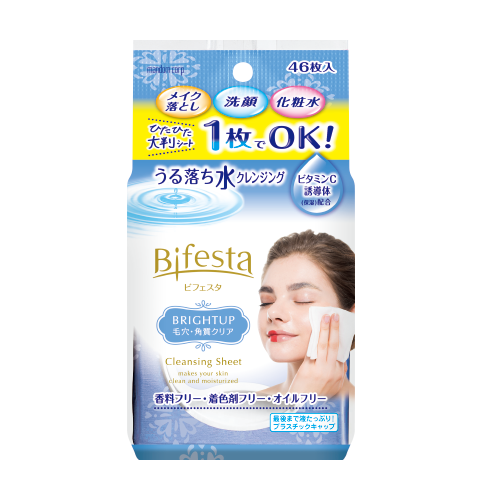 Mandom Bright Up Cleansing Sheet, 46 Sheets - Tokyo-On
