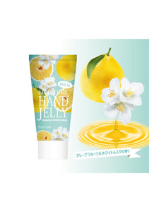 Pure Smile Grapefruit & White Muscat Moisture Hand Gel Cream 50g - Tokyo-On