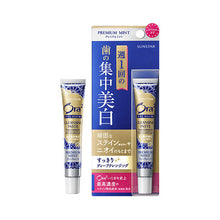 Load image into Gallery viewer, SunStar Ora2 Premium Cleansing Toothpaste 17g - Tokyo-On