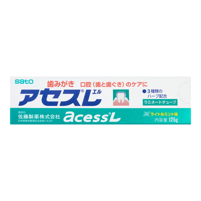 Sato Access Oral Care Light Mint Toothpaste 125g - Tokyo-On