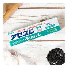 Load image into Gallery viewer, Sato Access Oral Care Light Mint Toothpaste 125g - Tokyo-On