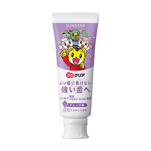 Sunstar Children's Grape Toothpaste 70g - Tokyo-On