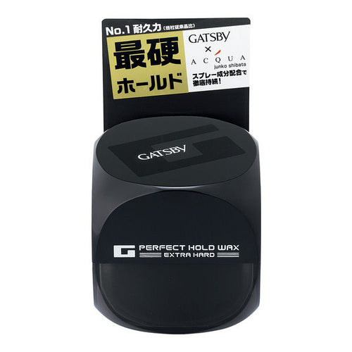 Mandom Gatsby Perfect Hold Extra Hard Hair Wax 60g - Tokyo-On