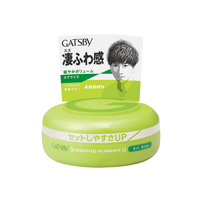 Mandom Gatsby Moving Rubber Air Rise Hair Styling Wax 80g - Tokyo-On