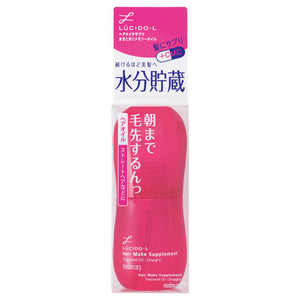 Mandom Lucido-L Hair Straight Make Supplement Oil Treatment 50ml - Tokyo-On