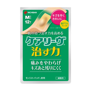 Nichiban Careleaves Power & Fit First Aid Bandage 12/Pack - Tokyo-On