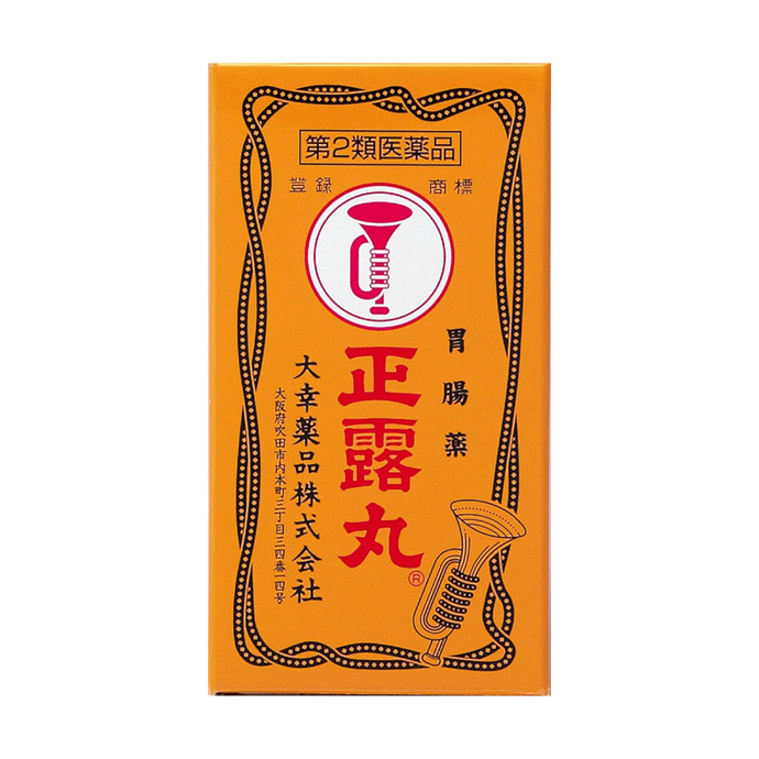 Trumpet Brand Seirogan Gastrointestinal Care, 100 Tablets - Tokyo-On